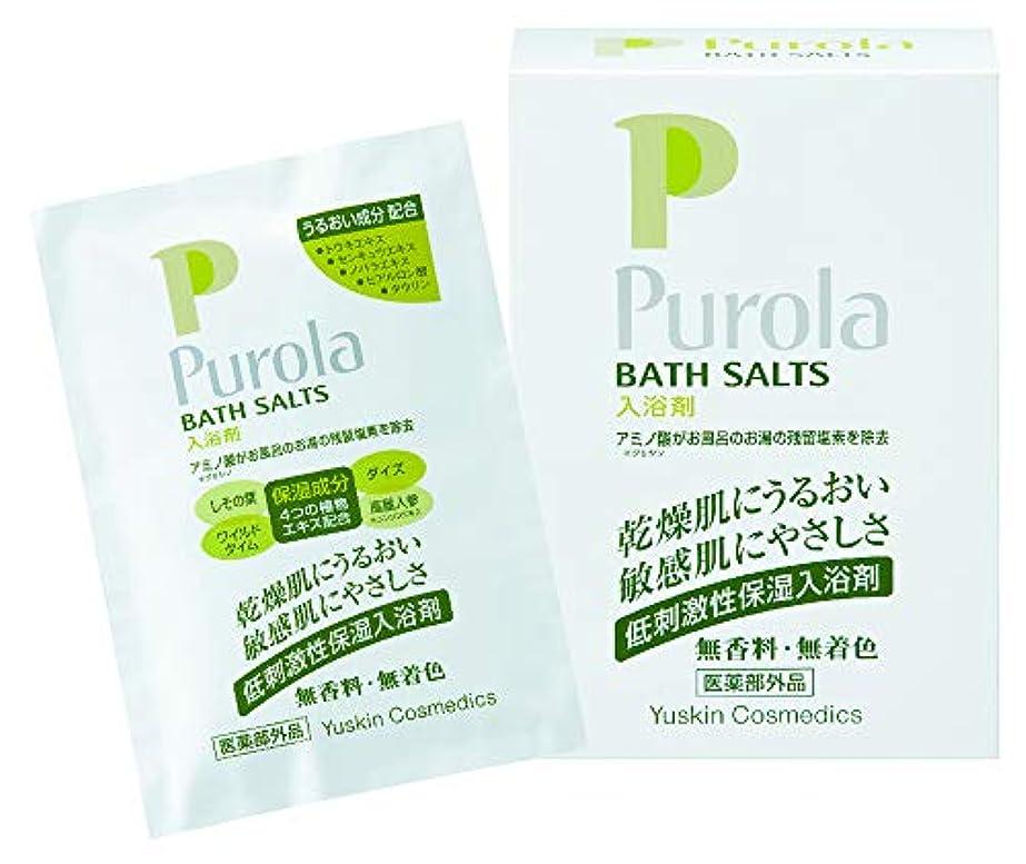 愛する襟合金プローラ 薬用入浴剤 250g (敏感肌用 入浴剤) 【医薬部外品】