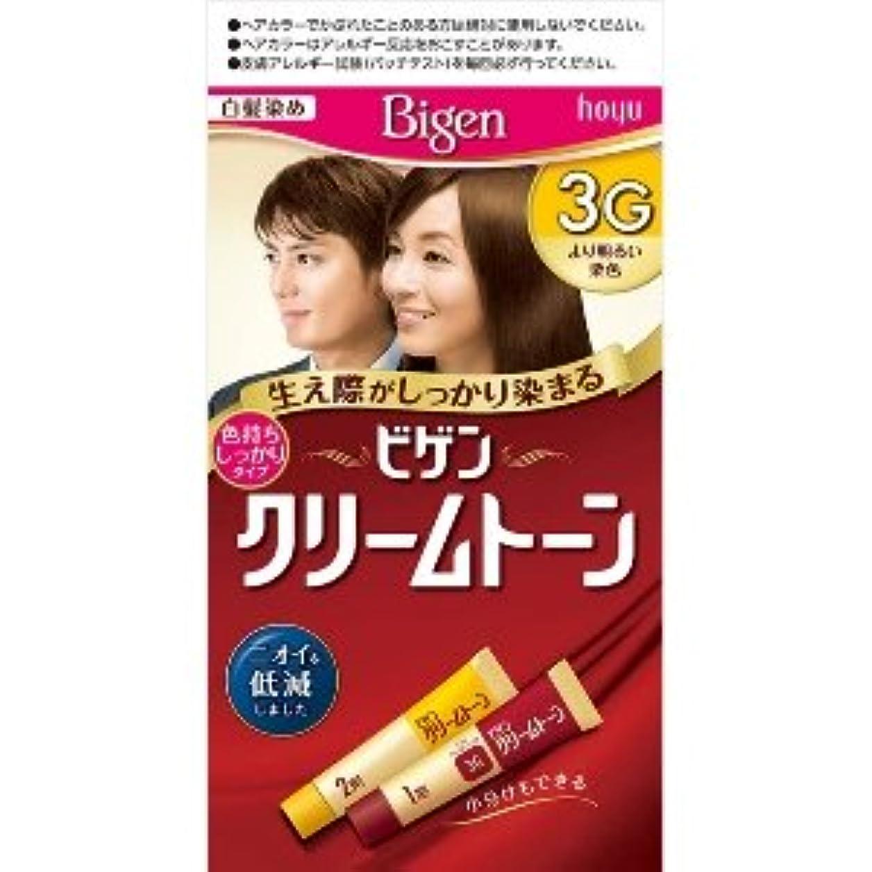手首アレルギー性ハーフビゲン クリームトーン 3G(より明るい栗色) ×6個