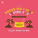 NEVER DID I STOP LOVING YOU (THE MAN 2020 RE-EDIT) C/W NEVER DID I STOP DUBBING YOU (THE MAN 2020 RE-EDIT) [Analog]