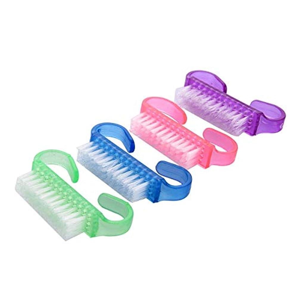 失う受付息を切らしてKingsie 爪ブラシ ネイル用ブラシ 手 手洗い 4個 セット