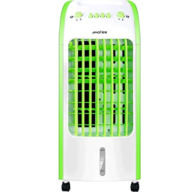 冷暖房二重使用空調ファン、インテリジェントリモコンスーパー省エネ3種類の風速モード7.5時間のタイミング、家庭用水冷小型空調ファン (色 : 緑)