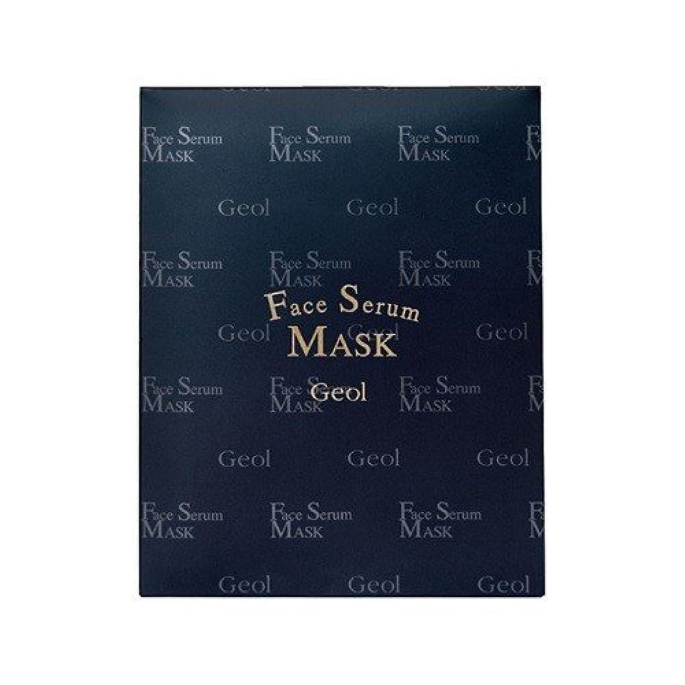 月曜本を読む車両ゲオール フェイス セラム マスク シート状マスク