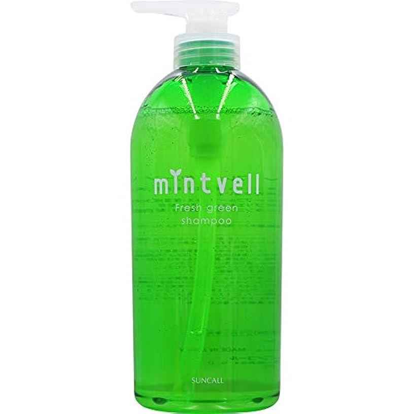 洗剤液体ミントベル フレッシュグリーンシャンプー 675ml
