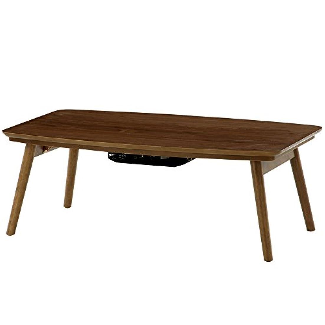 アラバマアルカトラズ島振動するぼん家具 完成品 折れ脚 カジュアルこたつ 折りたたみ シンプル こたつ テーブル 机 〔105×60cm〕 ウォールナット