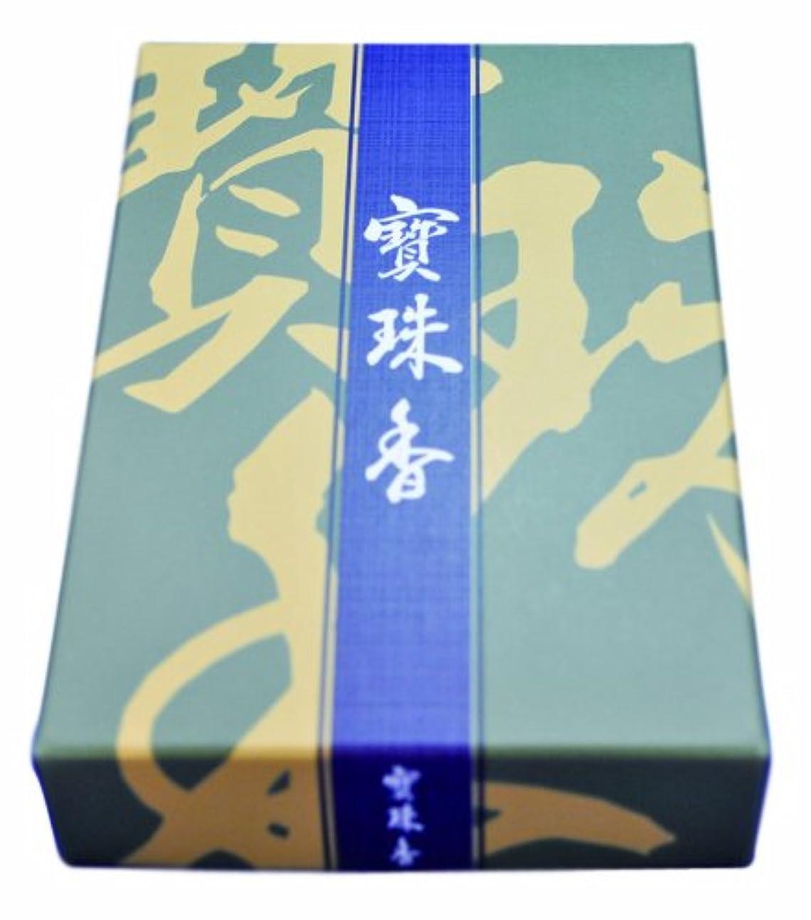 ポスター無知ためにお線香 寳珠香 短寸バラ詰 約42g シャム沈香の香り