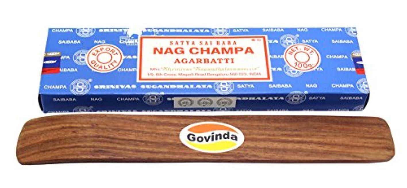 視聴者小間モッキンバードSatyaバンガロール(BNG) Nag Champa argarbatti 100グラムwith (Govinda Incense Holder)