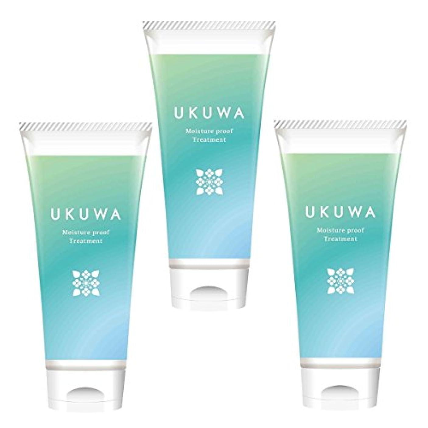 ピジンずらす注釈を付けるディアテック UKUWA(ウクワ)(雨花)モイスチャー プルーフ トリートメント 100g×3本セット