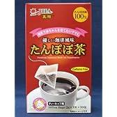 たんぽぽ茶ティーカップ用(2g×10袋)