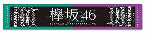 【欅坂46のグッズ】おすすめ人気ランキングTOP10!売ってる場所はどこ?かわいいペンライトもあり♪の画像