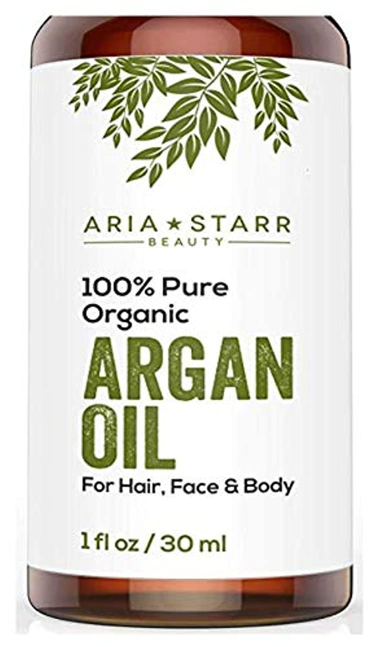 泥だらけ簡単にブレークAria Starr ビィーティー オーガニック アルガンオイル 髪 肌 顔 爪 ひげ キューティクル 最高品質 100%モロッコ産 認証済み コールドプレス 保湿剤 1ozan. Certified Cold Pressed Moisturizer 1oz