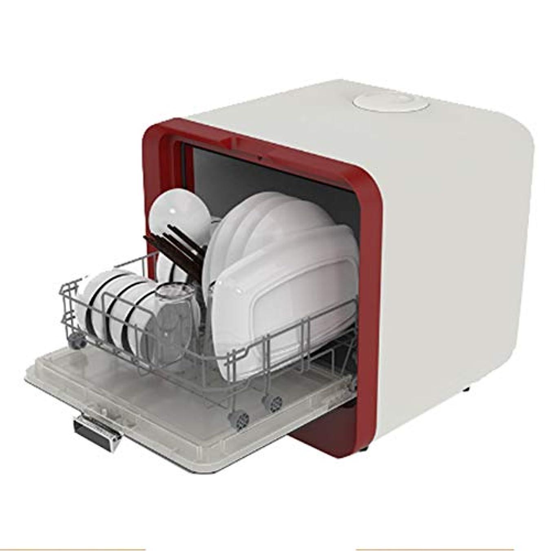ホットしたがって混乱させるXGG デスクトップ食器洗い機、多機能食器洗い機、30分間の高速洗浄、4つの機能、設置が簡単、4セットの食事容量