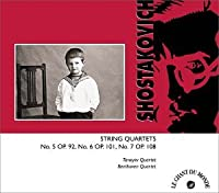 Shostakovich: String Quartets 5, 6, 7
