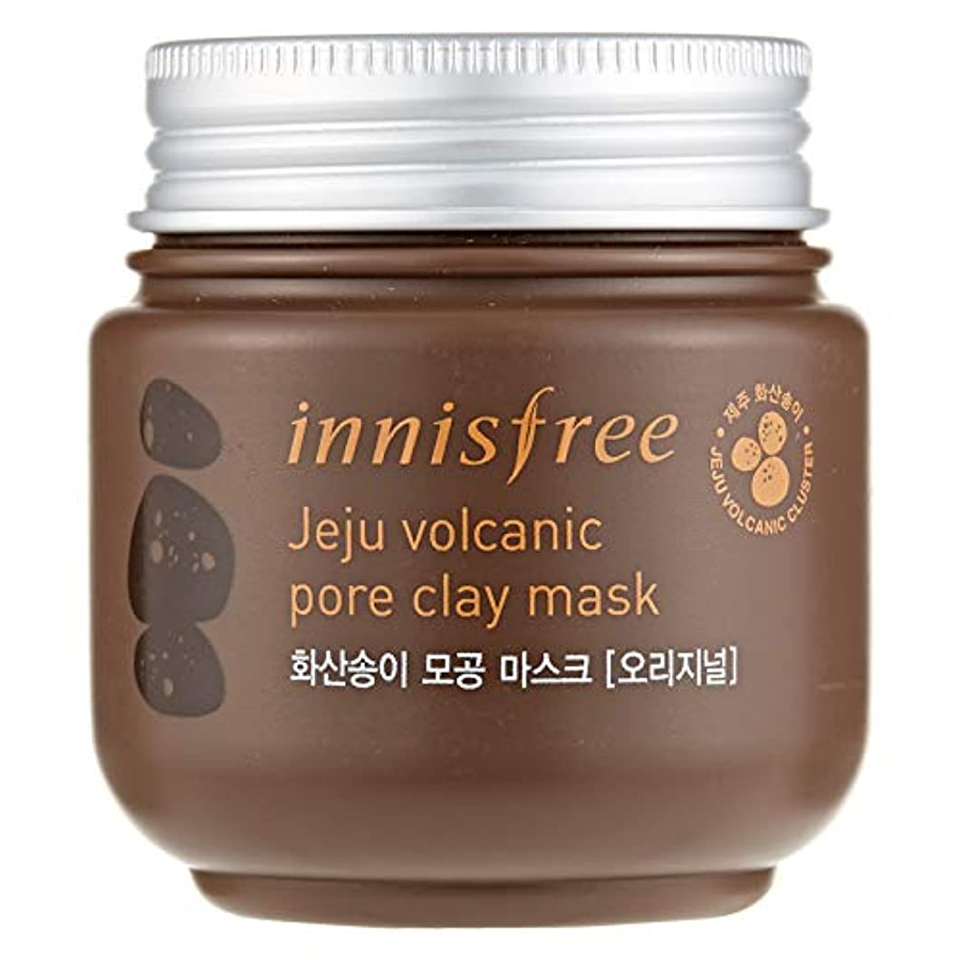 宣伝口器用イニスフリー(Innisfree) Jeju Volcanic Pore Clay Mask 100ml/3.38oz