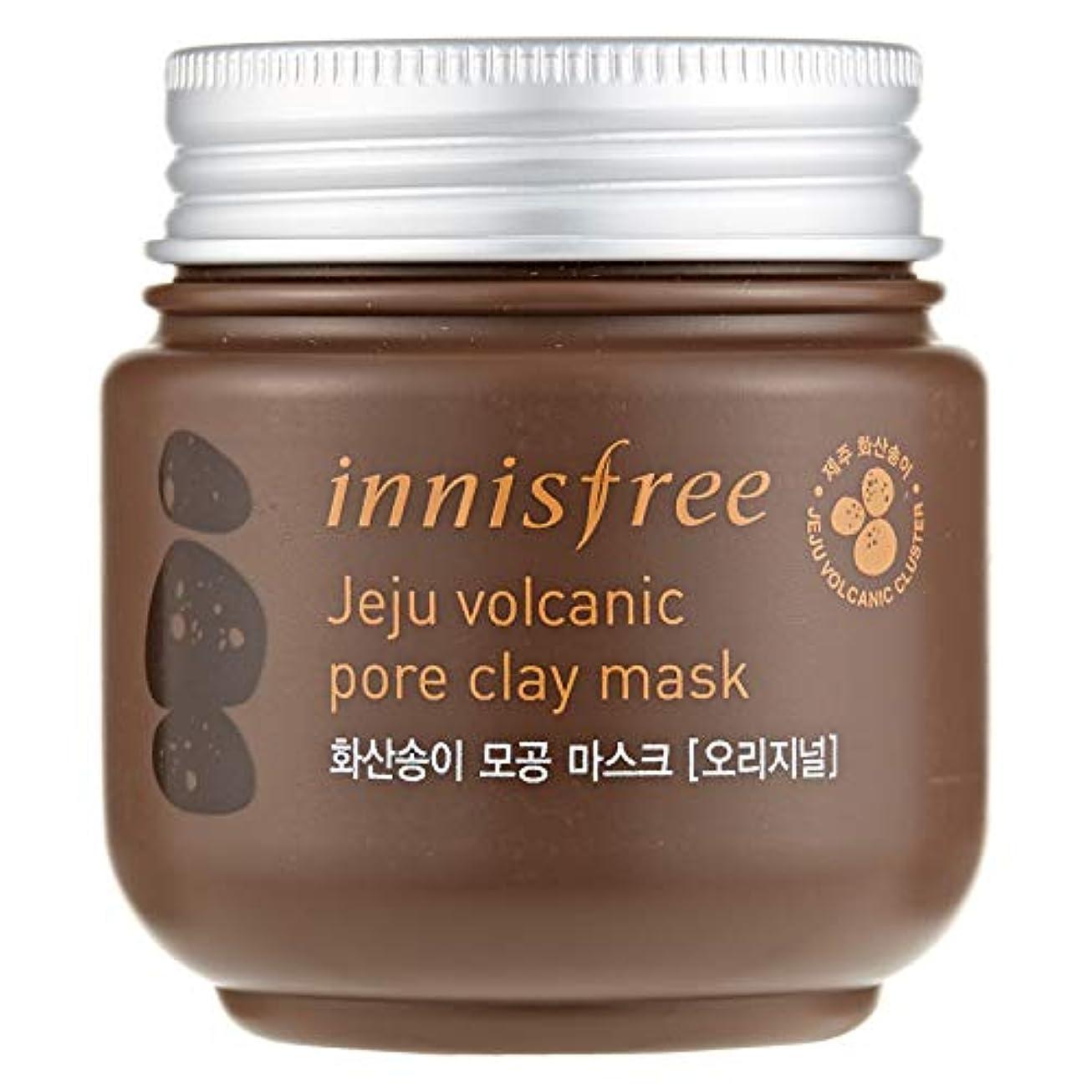 イニスフリー(Innisfree) Jeju Volcanic Pore Clay Mask 100ml/3.38oz