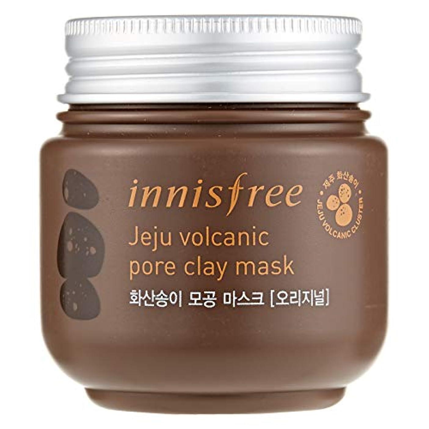 刃年フェロー諸島イニスフリー(Innisfree) Jeju Volcanic Pore Clay Mask 100ml/3.38oz