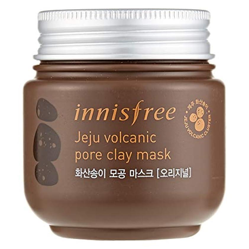 惨めな汚物ユーモラスイニスフリー(Innisfree) Jeju Volcanic Pore Clay Mask 100ml/3.38oz