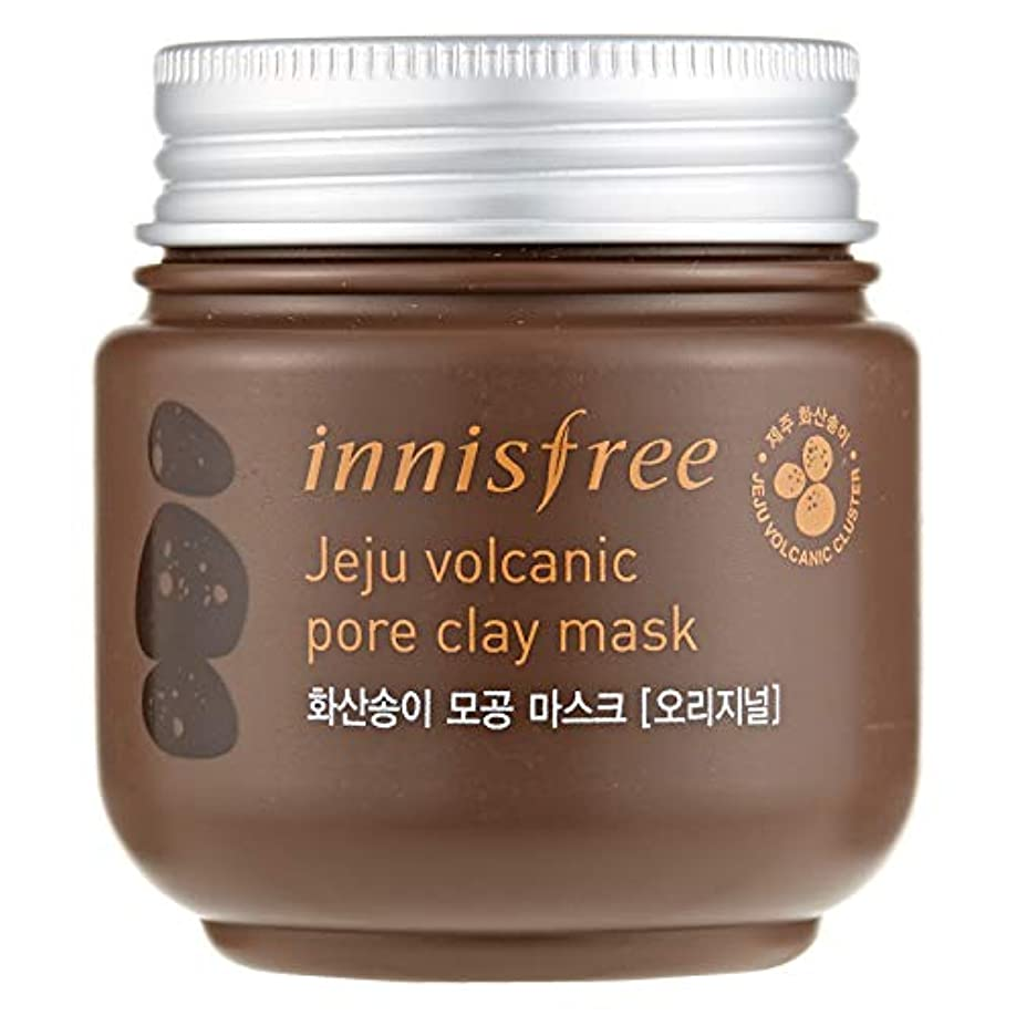 ペンス舌式イニスフリー(Innisfree) Jeju Volcanic Pore Clay Mask 100ml/3.38oz