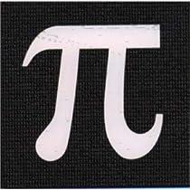 π(パイ) ― オリジナル・サウンドトラック
