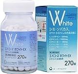 【第3類医薬品】エバユース ホワイトEX 270錠