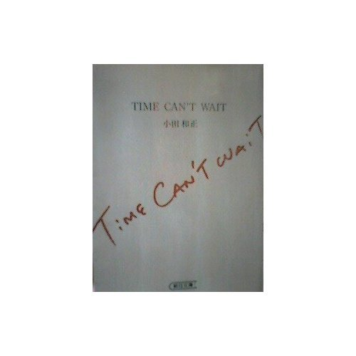 TIME CAN'T WAITの詳細を見る