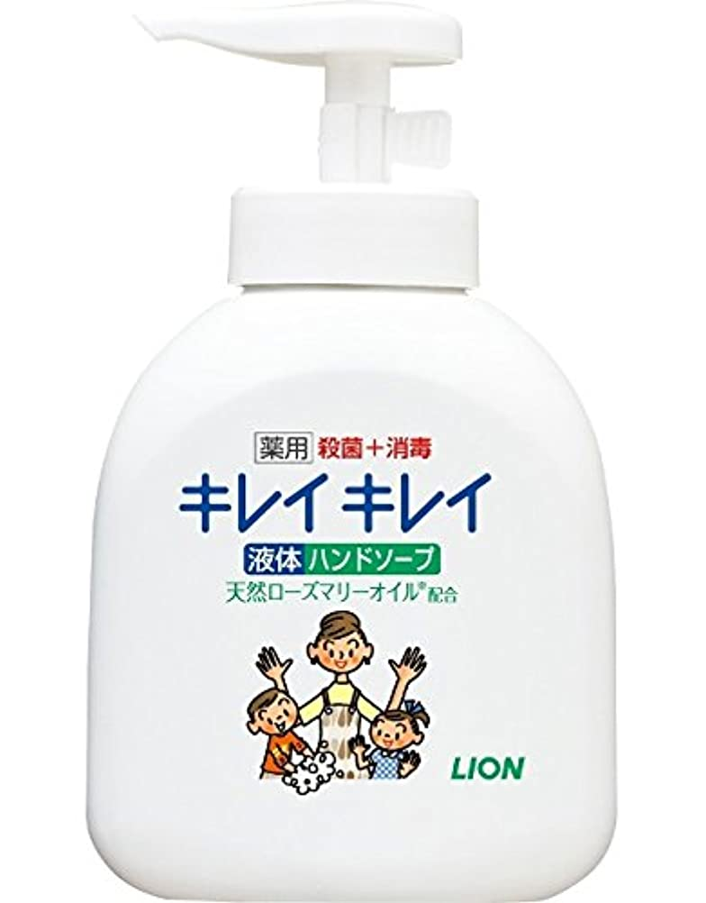 農学に対応するジョージバーナードキレイキレイ 薬用 液体ハンドソープ 本体ポンプ 250ml(医薬部外品)