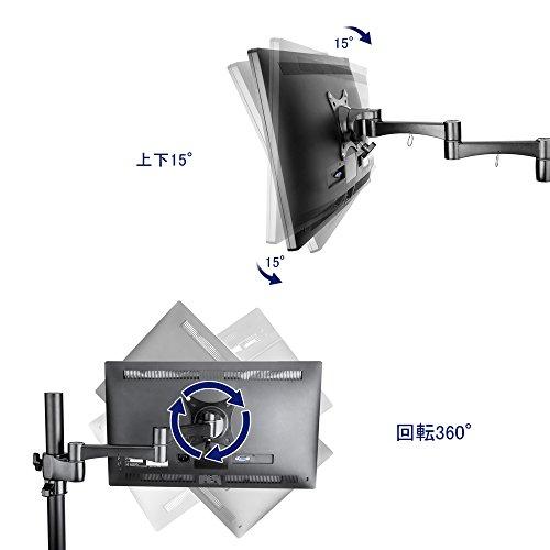 『BESTEK PC モニター アーム 液晶ディスプレイ アーム クランプ式 水平多関節 17-27インチ対応 BTSS01BK』の4枚目の画像