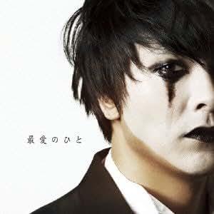 最愛のひと(初回限定盤)(DVD付)