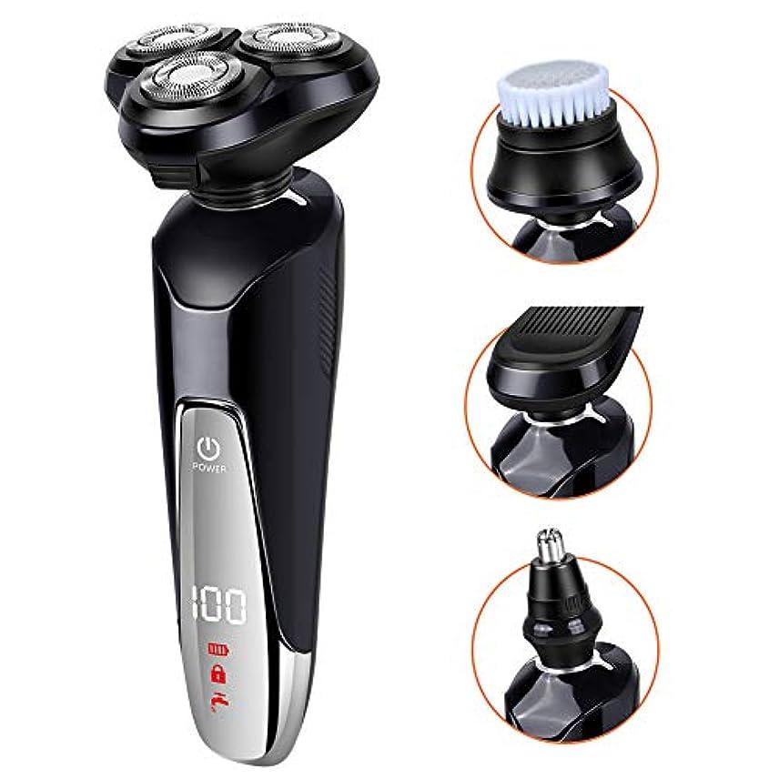 カーテン安価な焦がすMANLI メンズ 電気シェーバー 回転式 丸洗い可 深剃り 充電式 ディスプレイ表示 4in1 ヒゲトリマー/鼻毛カッター/洗顔ブラシ 黒