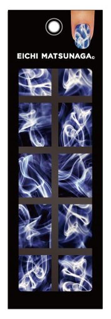 明らかグリース人ウィング?ビート EICHI MATSUNAGA ART OF FINGER AOF/E-002