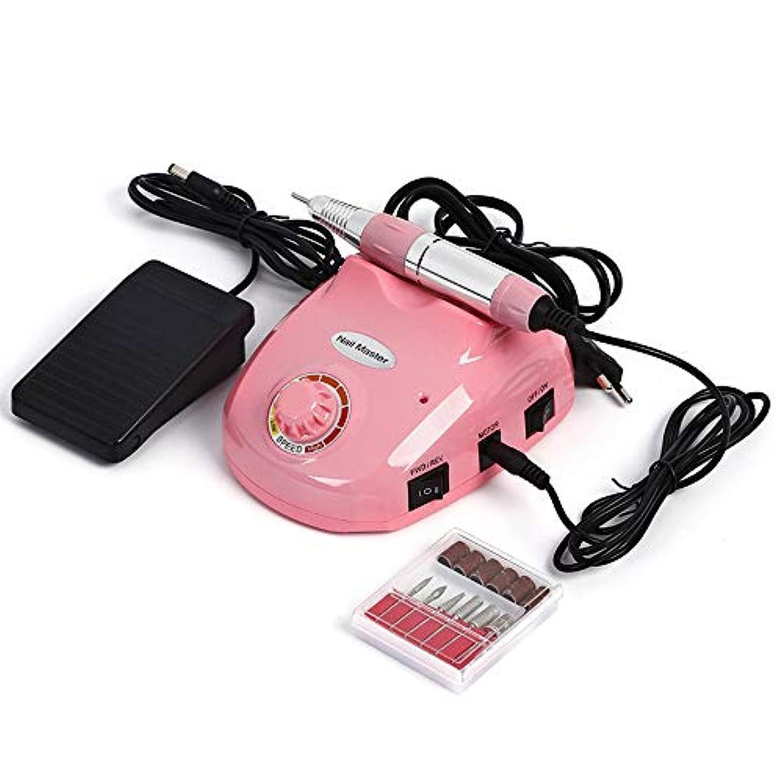 直立ご意見シャトル電動ネイルドリル、アクリルネイル用のプロフェッショナルネイルドリルジェルネイルグレイジングネイルドリルネイルアートポリッシャーセットグレイジングネイルドリルファストマニキュアペディキュア,Pink