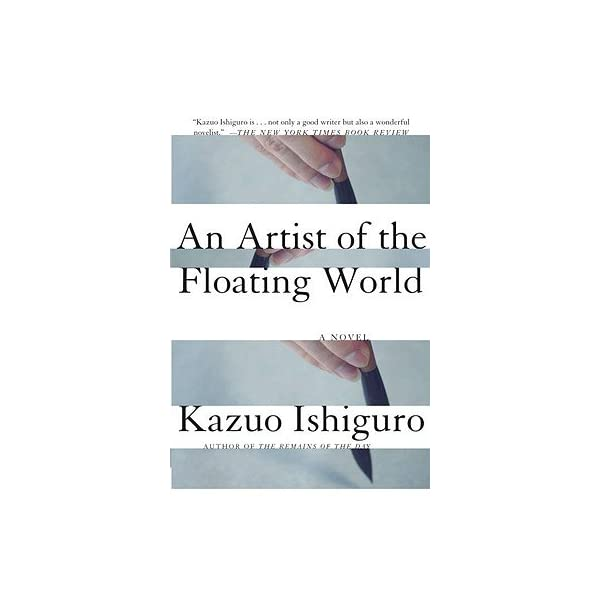 An Artist of the Floatin...の商品画像