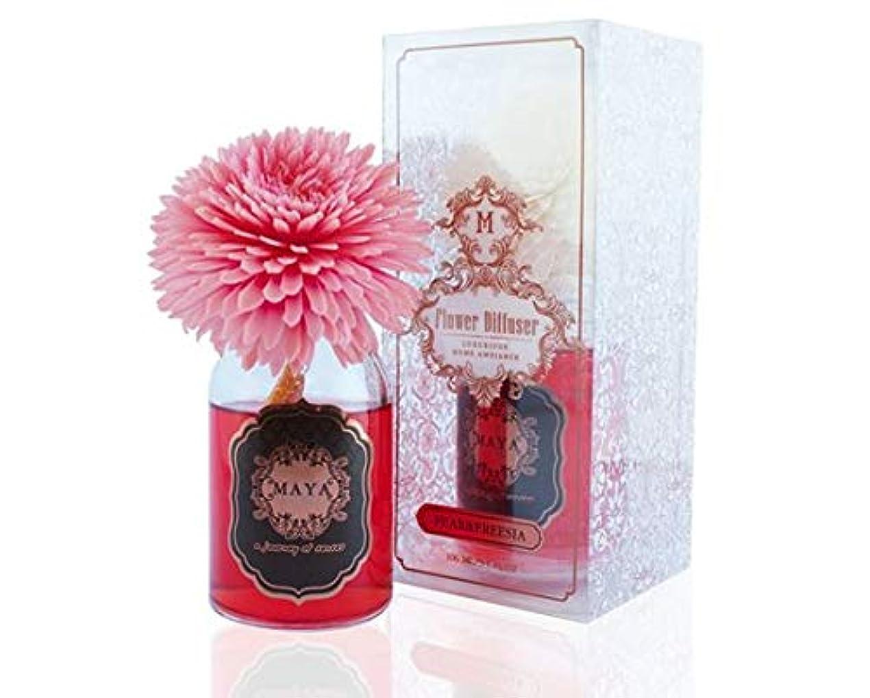 マヤ デフューザー ペア&フリージア 100ml | Aroma Flower Diffuser - Pear & Freesia 100ml [並行輸入品]