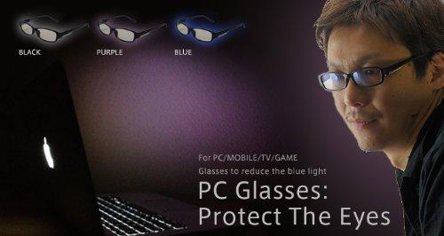 PC Glasses:Protect The Eyes - ブルーライト約54%カット 仕事場や自宅で使えるPCメガネ UV400 パソコンメガネ パソコン用メガネ (ブルー)