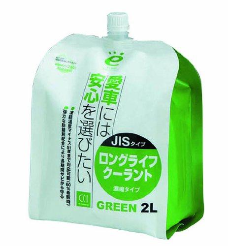 シーシーアイ(CCI)  エコロジーパック JISタイプ ロングライフ クーラント グリーン 2L R-6