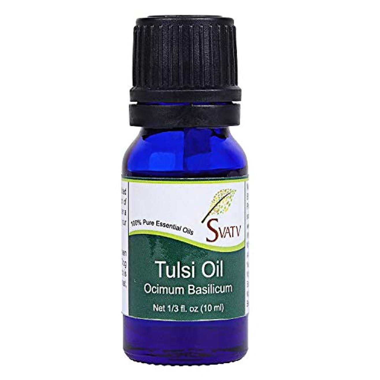 宗教テニスキャンセルSVATV TULSI (ocimum Basilicum) Essential Oil 10 mL (1/3 oz) Therapeutic Grade Aromatherapy Essential Oil