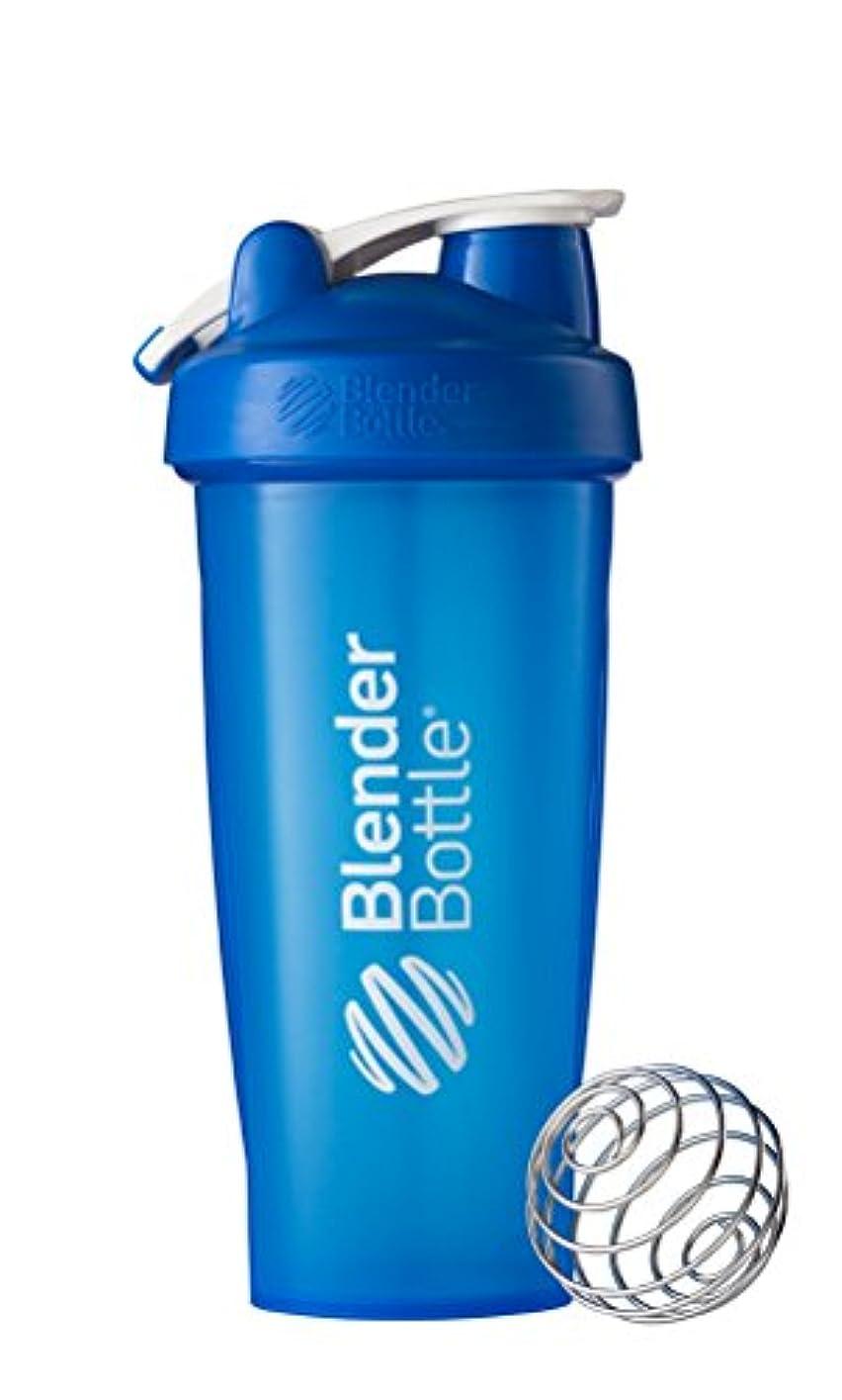 社交的リハーサル同志Blender Bottle - ループ全色青で古典的なシェーカー ボトル - 28ポンド Sundesa で