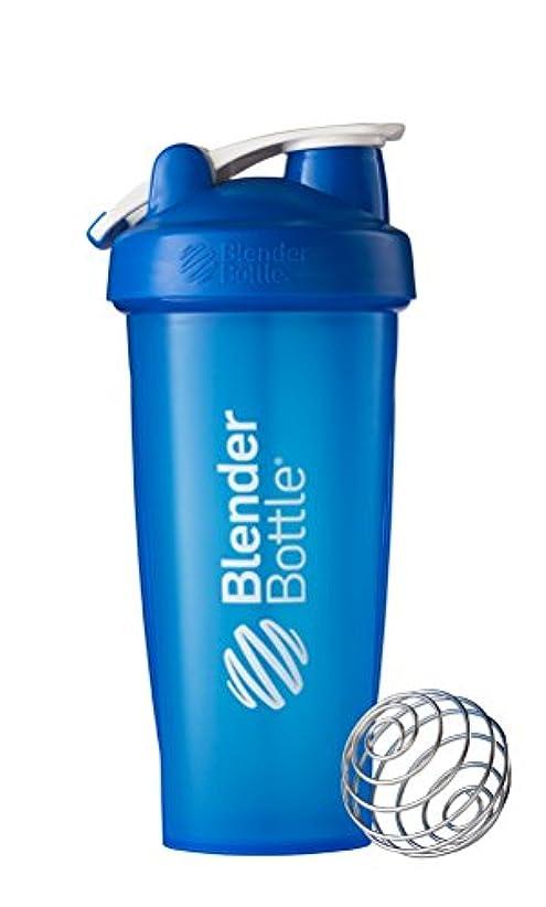 忠実手数料ランチョンBlender Bottle - ループ全色青で古典的なシェーカー ボトル - 28ポンド Sundesa で