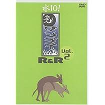 「水10!」ワンナイR&R Vol.2 [DVD]