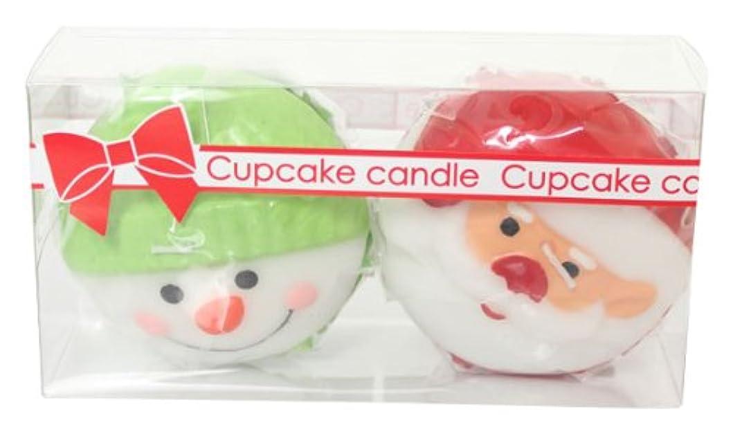 感謝しているクレジット呼びかけるクリスマスカップケーキ