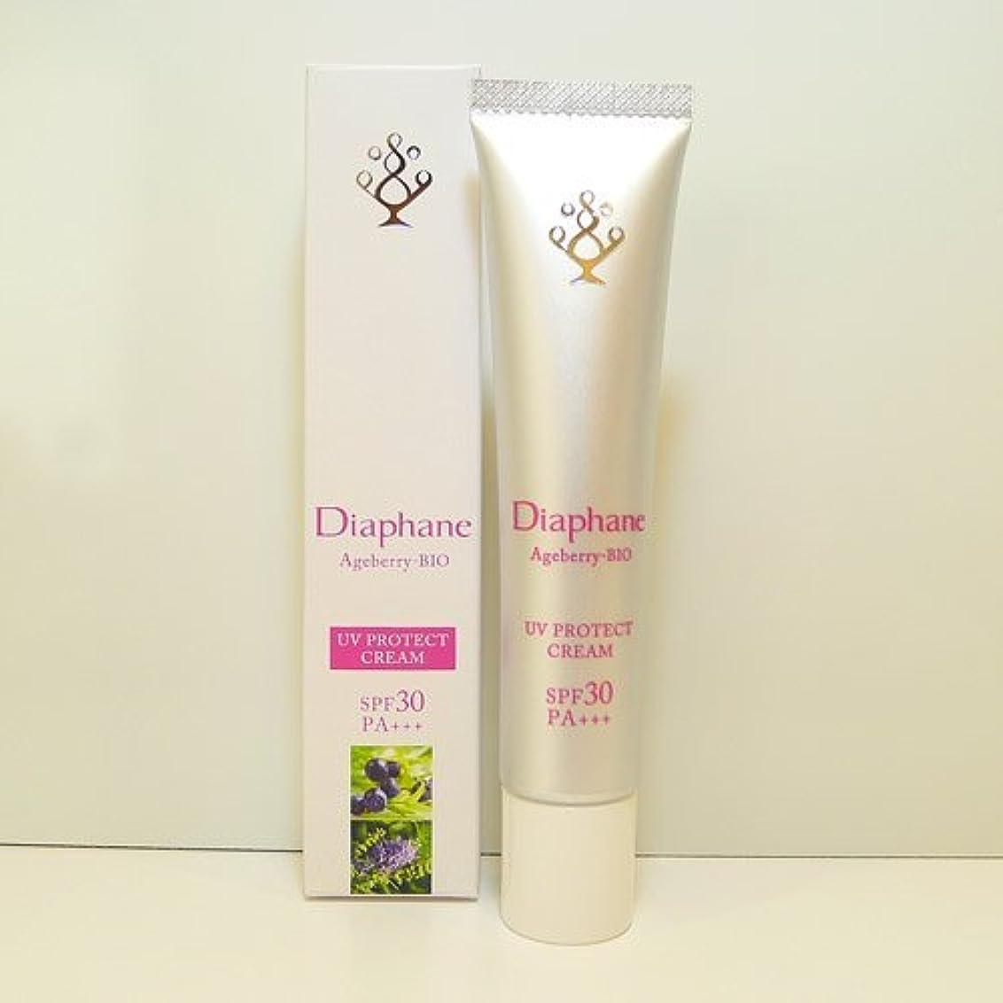 リルまっすぐ規範ディアファーヌ アジュベリービオ UV プロテクトクリーム 40g