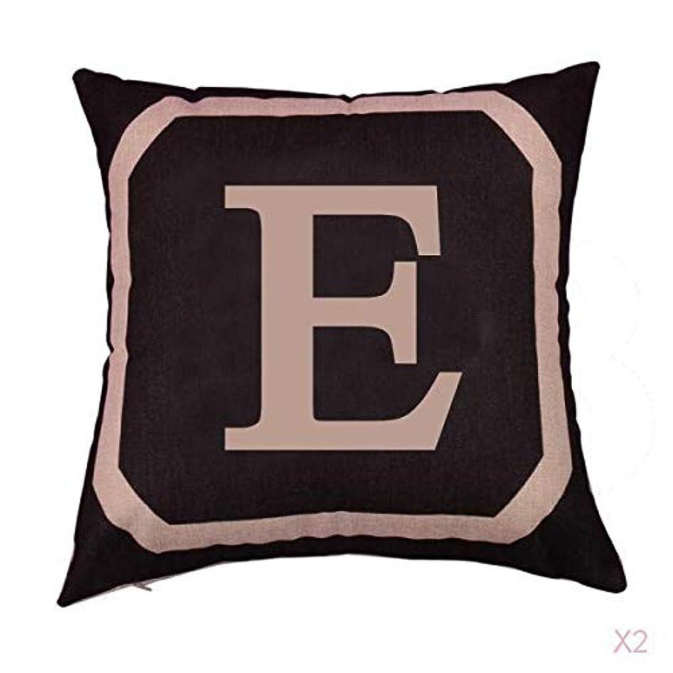 不安差別する算術正方形の綿のリネンスローピローケース腰クッションカバーベッドソファ装飾電子