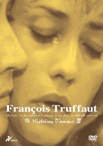 フランソワ・トリュフォーDVD-BOX「14の恋の物語」[III]の詳細を見る