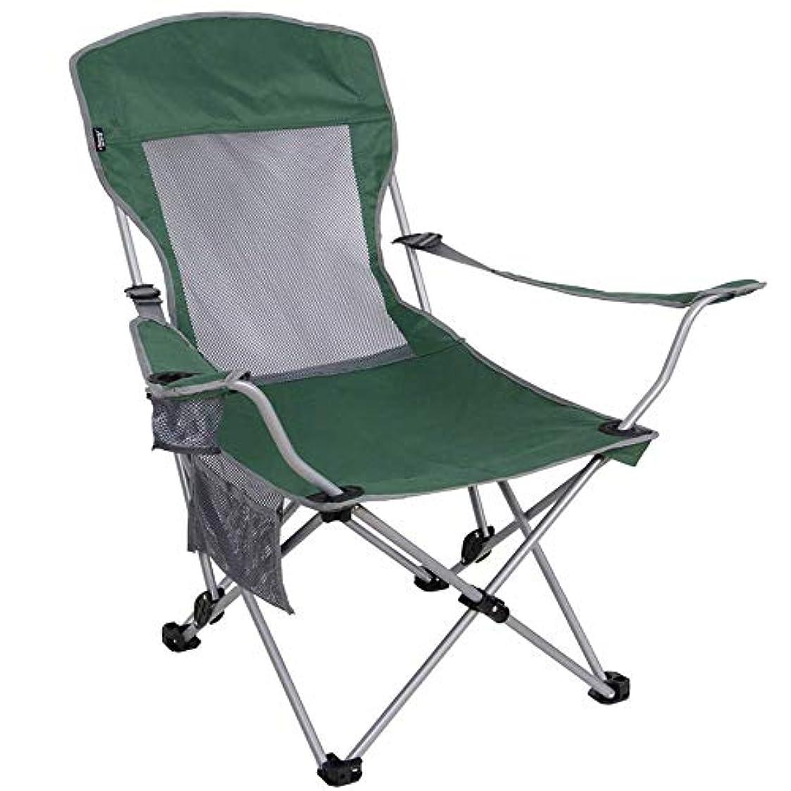 スペイン理容師凝縮する多機能屋外折りたたみ椅子/スツール肘掛け付き調節可能背もたれ軽量ポータブルキャンプピクニック旅行釣り登山バーベキュー屋外2色オプション (色 : 緑)