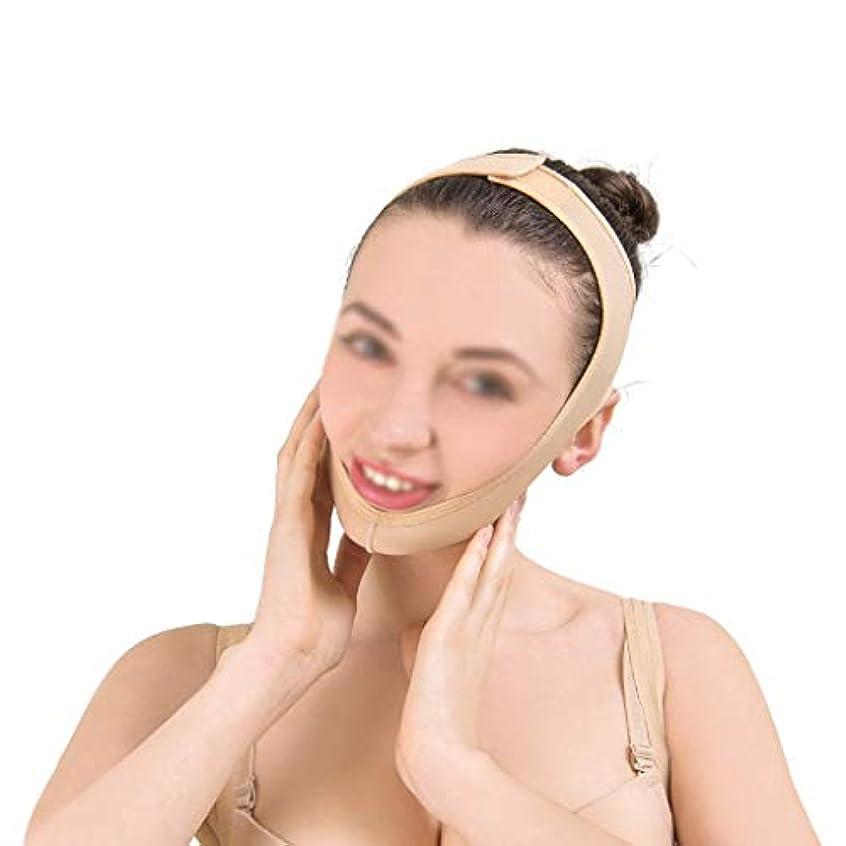 大きなスケールで見るとヒューマニスティック長くするフェイスシェイピングベルト、肌の包帯を持ち上げて引き締める、フェイスベルトを持ち上げる、快適で フェイシャルリフティングマスク(サイズ:S),M