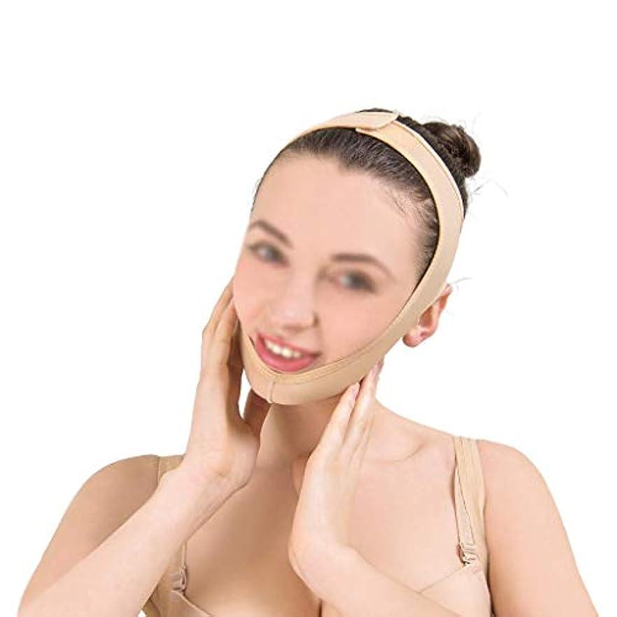 相対的乳白扱いやすいフェイスシェイピングベルト、肌の包帯を持ち上げて引き締める、フェイスベルトを持ち上げる、快適で フェイシャルリフティングマスク(サイズ:S),XL