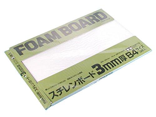 タミヤ 70138 スチレンボード 3ミリ B4サイズ 3枚入り