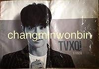東方神起 TVXQ SMTOWN SUM 公式グッズ クッション 枕 カバー ユノ ユンホ U-KNOW verチャンミン MAX