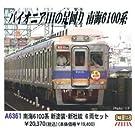 Nゲージ A6361 ナンカイ6100系 新塗装・新社紋 6両セット