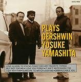 プレイズ・ガーシュウィン / 山下洋輔, フェローン・アクラフ, セシル・マクビー (演奏) (CD - 2003)