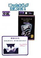 マジックグッズ中級復活のお札 G85553 日本製 japan 【まとめ買い12個セット】 37-241